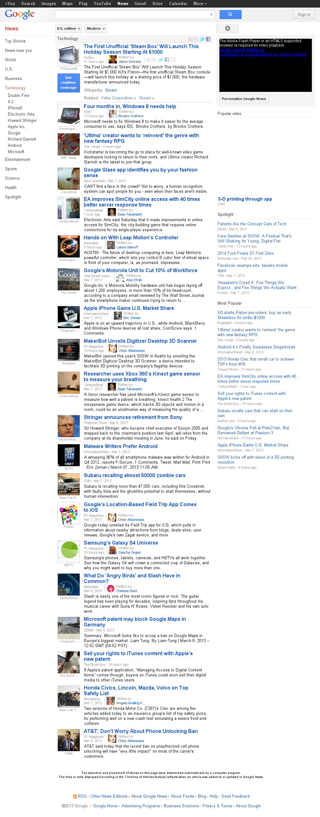 Google News: Technology at Sunday March 10, 2013, 11:07 a.m. UTC