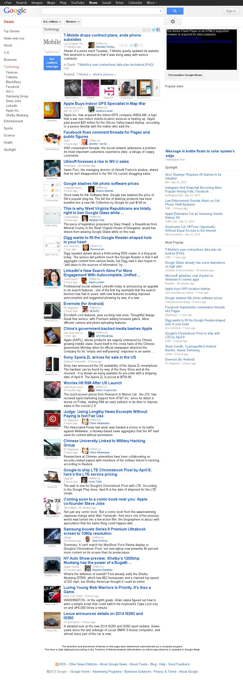 Google News: Technology at Tuesday March 26, 2013, 12:16 a.m. UTC