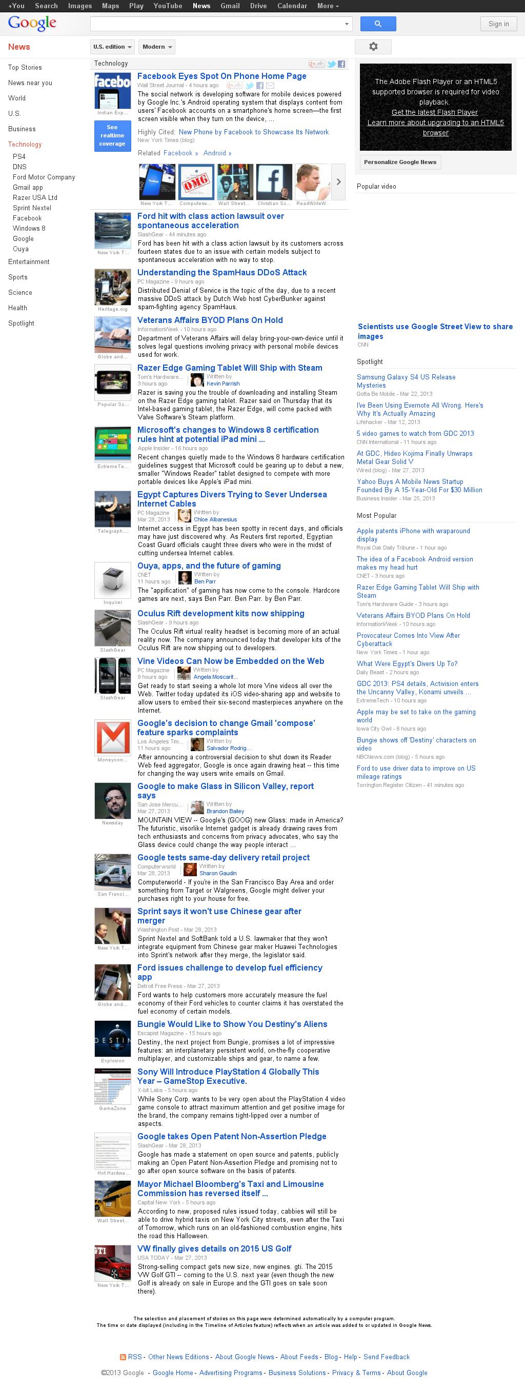 Google News: Technology at Saturday March 30, 2013, 5:13 a.m. UTC