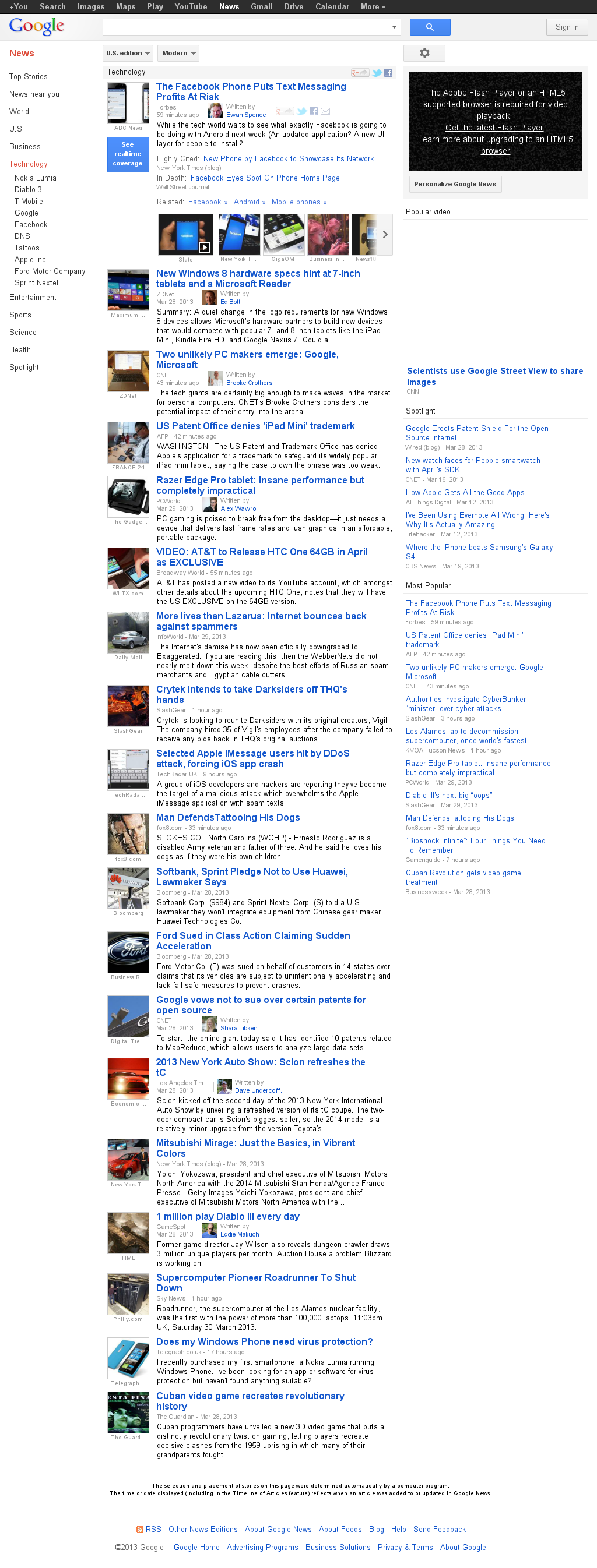 Google News: Technology at Sunday March 31, 2013, 12:08 a.m. UTC