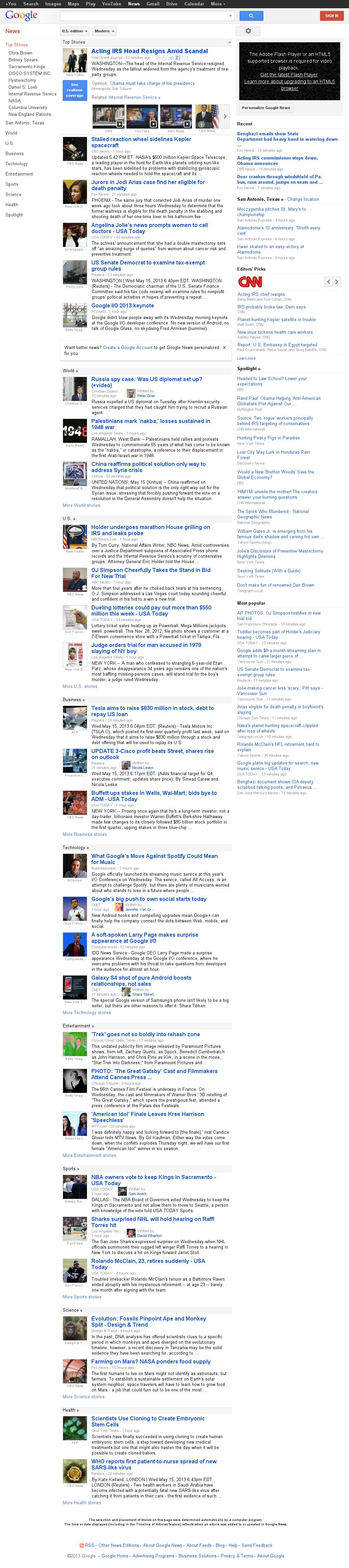 Google News at Wednesday May 15, 2013, 11:07 p.m. UTC